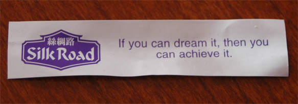 My Fortune Cookie - Sh4un.co.uk